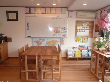 英語寺子屋ACADEMY苦楽園教室